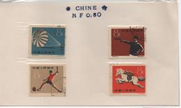 CHINE  LOT DE TIMBRES A IDENTIFIER - China