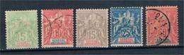 FRANCE  COLONIES  SENEGAL N°21* à 25*/obl - Unused Stamps