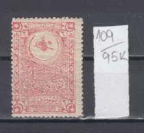 95K109 / 2 P. - Revenue Fiscaux Steuermarken Fiscal ( ** ) Stamps Ottoman Empire Turkey Turkije Turquie Turkei - Altri