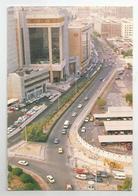 Cpm Bahrein Bahrain Government Avenue Manama 11x16 Cm - Bahrain