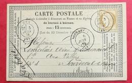 Manche. Carte Avec Cachet De Ger Sur N°55 - 1849-1876: Période Classique