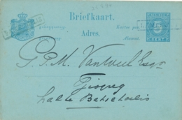Nederlands Indië - 1894 - 5 Cent Cijfer, Briefkaart G10 Van Haltestempel LAMPEGAN Naar Halte BATOETOELIS - Niederländisch-Indien