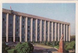 Moldova, Kischinau, Regierungshaus, дом правительства, Gebraucht 1974 - Moldavie