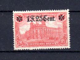 Belgique 1916, Allemagne Surchargé ETAPES , OCC 36**, Cote 370 €, - Guerra 14 – 18