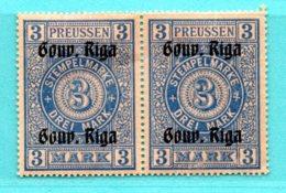 LATVIA GERMANY PAIR 3 MARK 1916 REVENUE STAMPS MINT 352 - Lettonia