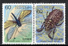 J+ Japan 1986 Mi 1691-92 Insekten - Used Stamps
