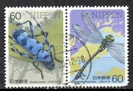 J+ Japan 1986 Mi 1693-94 Insekten - Used Stamps