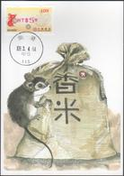 2019 Taiwan R.O.CHINA - ATM Frama  Maximum Card- Money Rat #109( Red Imprint ) - ATM - Frama (vignette)