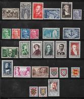 France Timbres De 1951   N°878 A 904 Oblitérés  Cote 80,50€ - France