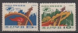 North Korea  1964 Michel 527/28 Mnh - Corea Del Norte