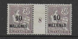 ALEXANDRIE - MOUCHON - YVERT N°56 MILLESIME 1918 * MLH (CHARNIERE LEGERE) - COTE = 60 EURO - Neufs