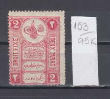 95K153 / 2 P. - Revenue Fiscaux Steuermarken Fiscal ( ** ) Stamps Ottoman Empire Turkey Turkije Turquie Turkei - Altri