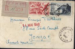 Occupation De L'Allemagne Recommandé Militaire Vignette BPM 415 + Poste Aux Armées 415 Neustadt Landau 12 5 1949 - Military Postmarks From 1900 (out Of Wars Periods)