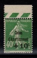 YV 253 N** Caisse Amortissement Cote 50 Euros - Unused Stamps
