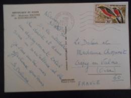 Niger Carte De Niamey 1972 Pour çrepy En Valois - Niger (1960-...)
