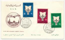 "SYRIE - Enveloppe FDC - ""Memory Of Burning Algiers Library"" - Damas - 30/11/1964 - Syria"