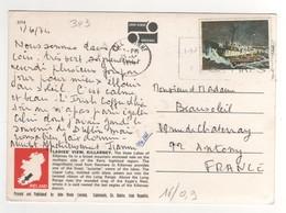 """: Beau Timbre , Stamp  Yvert N° 303  """" Bateau De Sauvetage """" Sur Cp , Carte , Postcard Du 25/05/1974 - 1949-... Republic Of Ireland"""