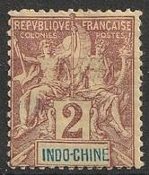Indochine 1892-96 N° 4  Faux De Fournier    (F20) - Indochine (1889-1945)