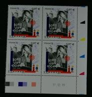 France  2020 Boris Vian 100ans 1920-2020.coin Daté - Coins Datés
