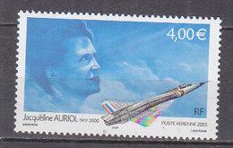 PGL AH029 - FRANCE AERIENNE Yv N°66 ** - 1960-.... Mint/hinged