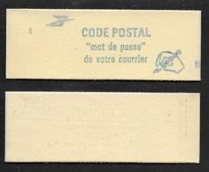 FRANCE 1984- CARNET 2424-C1 - Carnets