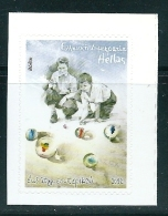 Greece 2012 Children Games Of The Old Neighbourhood One Self-Adhesive Stamp From Booklet W0623 - Nuevos