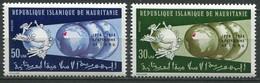 Mauretanien Mi# 493-4 Postfrisch MNH - UPU 1974 - Mauritania (1960-...)