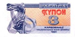 Ukraine 3 Karbovantsiv, P-82 (1991) - UNC - Ucrania