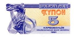 Ukraine 5 Karbovantsiv, P-83 (1991) - UNC - Ucrania