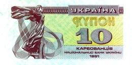 Ukraine 10 Karbovantsiv, P-84 (1991) - UNC - Ucrania