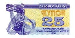 Ukraine 25 Karbovantsiv, P-85 (1991) - UNC - Ucrania