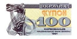 Ukraine 100 Karbovantsiv, P-87 (1991) - UNC - Oekraïne