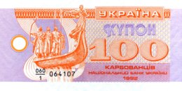 Ukraine 100 Karbovantsiv, P-88 (1992) - UNC - Oekraïne