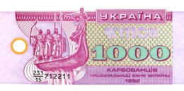 Ukraine 1.000 Karbovantsiv, P-91 (1992) - UNC - Ucrania