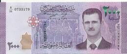 SYRIE 2000 POUNDS 2015 UNC P 117 - Siria