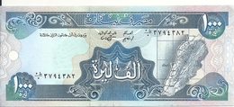 LIBAN 1000 LIVRES 1988 UNC P 69 A - Liban