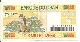 LIBAN  10000 LIVRES 1998 VF P 76 - Liban