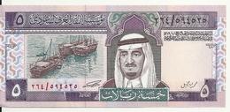 ARABIE SAOUDITE 5 RIYALS 1983 AUNC P 22 - Arabie Saoudite