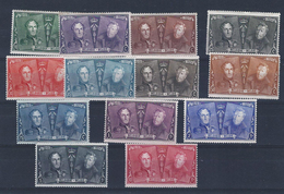 COB 221-233 X S.M. Le Roi Léopold Er Et S.M. Le Roi Albert 1 - Belgique