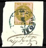 530 - SERBIA - 1866 - FORGERY - FAUX - FAKE - FALSE - FALSCH - Briefmarken