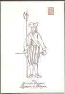 """Italia - Cartolina Con Annullo Speciale: 22° Bophilex """"Guardia Svizzera Legazione Di Bologna - Bologna - 1977 - Militaria"""