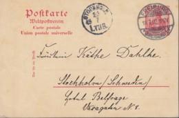 DR P 65 Y, Gestempelt: Freiburg 18.7.1902, Nach Stockholm - Allemagne