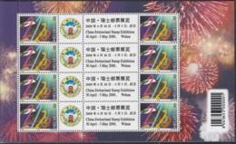 SCHWEIZ 1706, Kleinbogen, Postfrisch **, Sonderdruck: China-Switzerland Stamp Exhibition Wuhan 2000 - Blocks & Kleinbögen