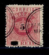 ! ! Macau - 1885 Crown OVP 5 R (Perf. 12 3/4) - Af. 22 - Used - Oblitérés