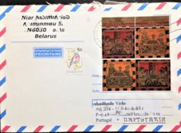 """Belarus, Circulated Cover To Portugal, """"Table Games"""", """"Chess"""", Birds"""" - Belarus"""