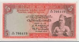 CEYLON P. 73a 5 R 1969 UNC - Sri Lanka