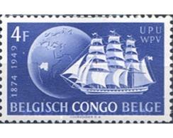 Ref. 303066 * MNH * - BELGIAN CONGO. 1949. 75th ANNIVERSARY OF UPU . 75 ANIVERSARIO DE LA UPU - U.P.U.