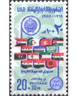 Ref. 268077 * MNH * - EGYPT. 1969. ARAB LEAGUE . LIGA ARABE - Egypt