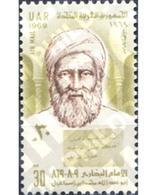 Ref. 268079 * MNH * - EGYPT. 1969. EL-BUKHAY DAY . DIA DE EL-BUKHAY - Egypt