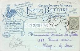 Grand Epicerie Nationale - François Battard - Ville-Pommerœul - Bernissart